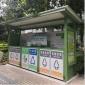 lCGGT-3290197景区新款工具房 环卫休息室 垃圾房 环保移动厕所 移动厕所岗亭垃圾房